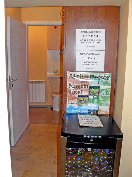plovdiv-guesthouse-bulgaria-bulgaria-srodkowa-plovdiv-bar.jpg