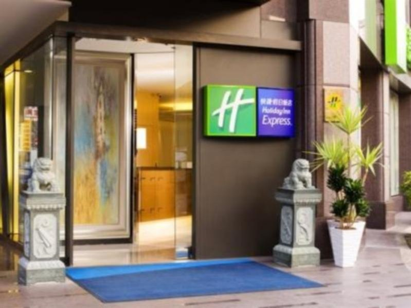holiday-inn-express-taoyuan-holiday-inn-express-taoyuan-bufet.jpg