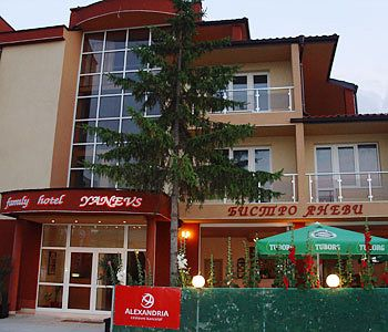 family-hotel-yanevs-bulgaria-bufet.jpg