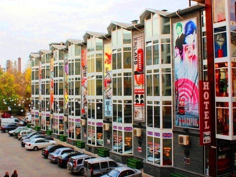 art-hotel-liverpool-ukraina-ukraina-donezk-sport.jpg