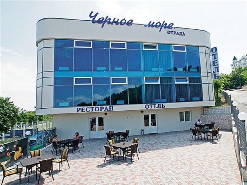 Black Sea Hotel Otrada (x Chornoe More)