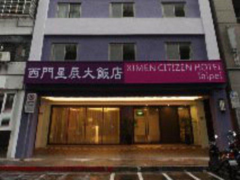 ximen-citizen-hotel-main-building-tajwan-tajwan-taipeh-restauracja.jpg