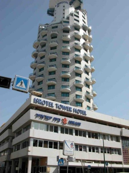 isrotel-tower-tel-aviv-izrael-widok-z-pokoju.jpg