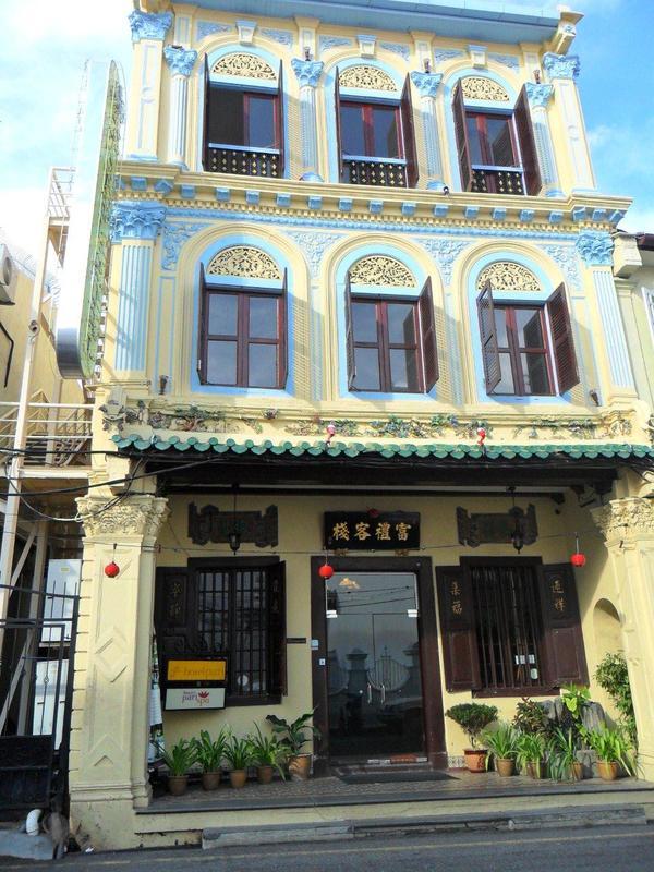 Puri Melaka