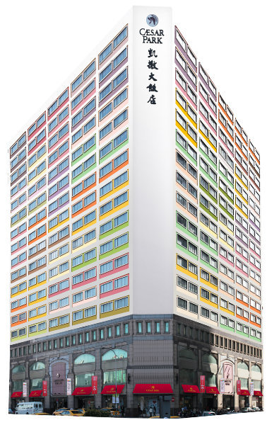 caesar-park-hotel-taipei-tajwan-tajwan-taipeh-basen.jpg