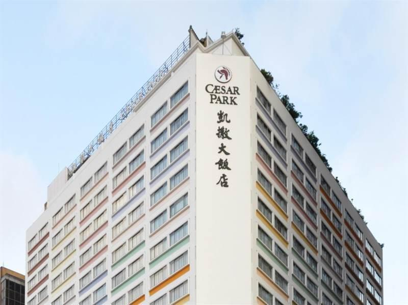 caesar-park-hotel-taipei-tajwan-tajwan-taipeh-restauracja.jpg