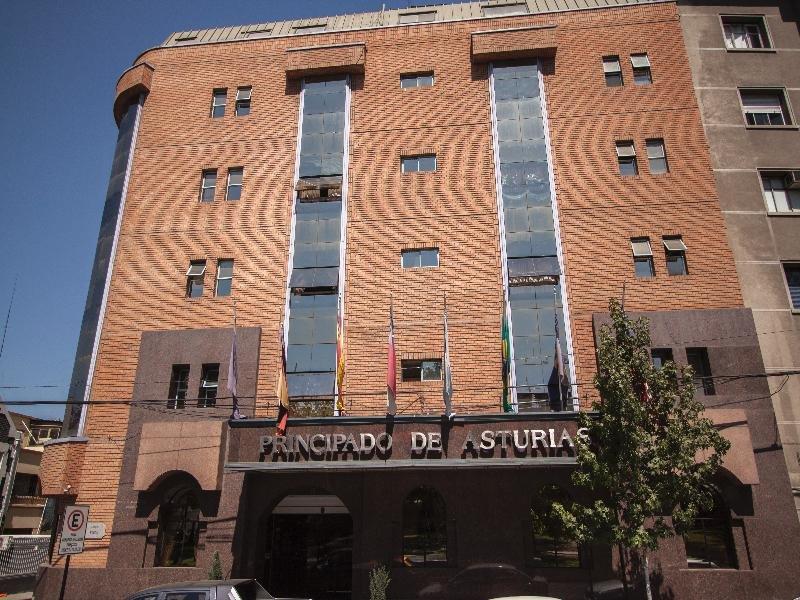 principado-de-asturias-chile-chile-santiago-de-chile-recepcja.jpg
